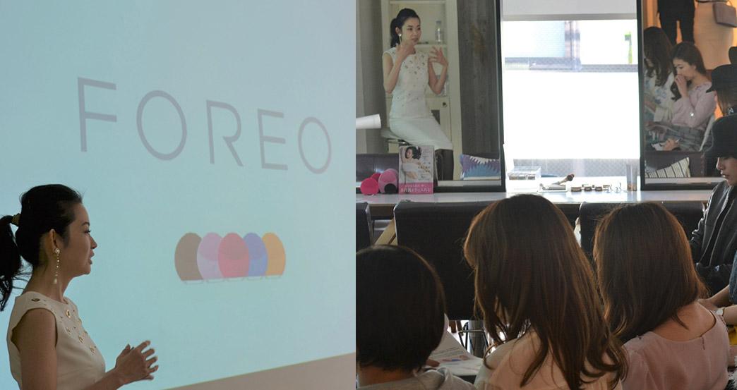 美容家の深澤亜希さんによるセミナー&トークショー