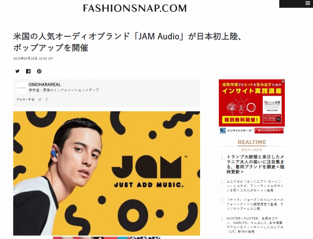 JAM POP-UP STORE FASHONSNAP.COM記事