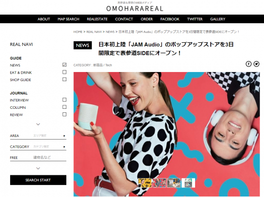 JAM POP-UP STORE OMOHARAREAL記事