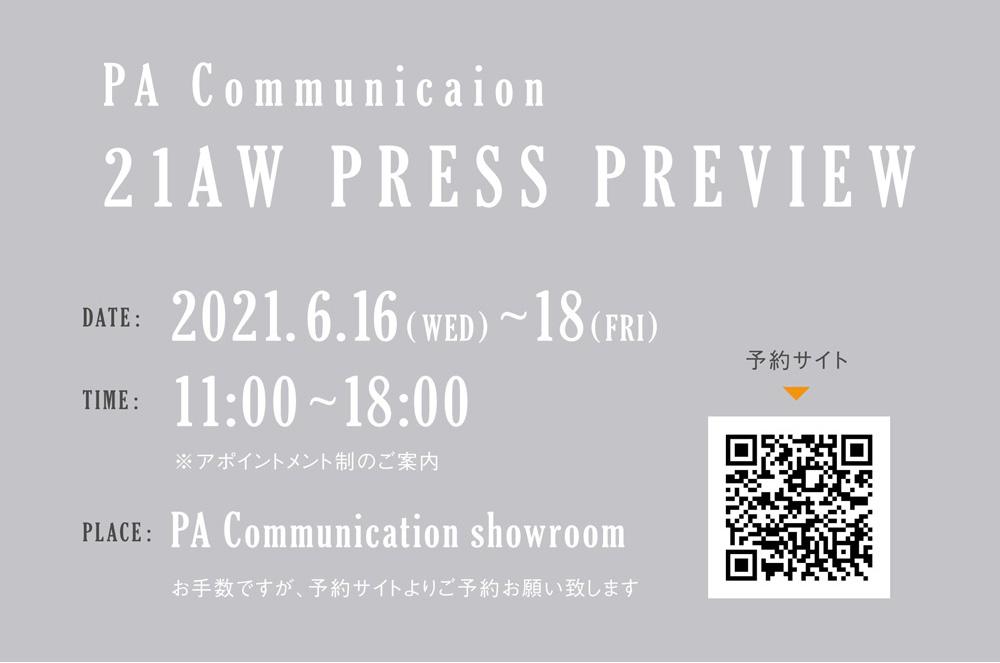 PA Communication 2021AW PRESS PREVIEW
