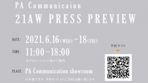 2021AW PRESS PREVIEWサムネイル